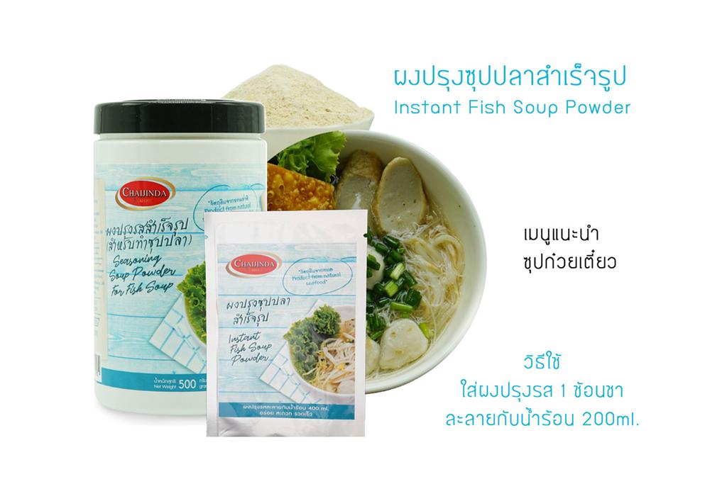 Instant Fish Soup Powder